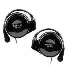 声丽 MX-145N 挂耳式运动耳机 (单插头)