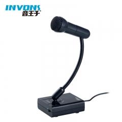 音王子 YWZ308M电脑麦克风 k歌YY语音专用录音电容迷你小台式话筒 黑色