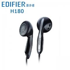 漫步者 H180 电脑耳塞式耳机 mp3 播放器 立体声耳机(单插头)