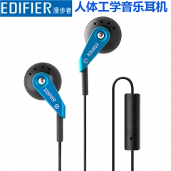 漫步者  H185  耳塞式时尚运动立体声音乐耳机 电光蓝
