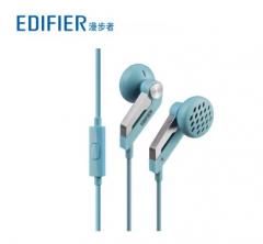 漫步者 H186P 耳机耳塞式 手机电脑通用耳机线控麦克入耳(单头)