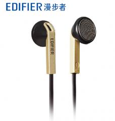 漫步者 H190 时尚耳塞式电脑耳机音乐MP3立体声耳机 (单头)