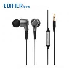 漫步者 H230P 手机 MP3专用入耳式耳塞(单头)
