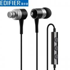 漫步者 H285I 手机专用入耳式耳塞(单接头)