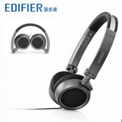 漫步者 H690 音乐耳机头戴式 潮流HIFI重低音运动折叠