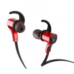 漫步者 W288BT 无线运动蓝牙通用耳机头戴挂耳式