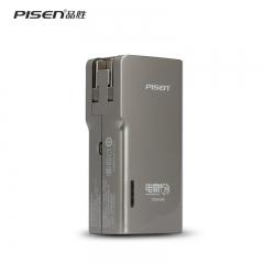 品胜 TS-D170  电霸五代7500mAh(Smart)银灰色  移动电源