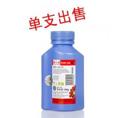 天威(PrintRite)Q2612A 碳粉/支