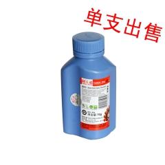 天威(PrintRite)388A碳粉