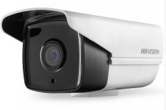 海康威视 DS-2CE16C3T-IT3 130万双灯红外同轴高清/模拟监控摄像机 6MM