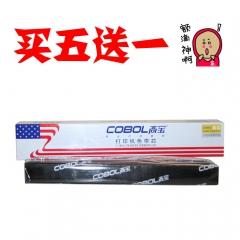 高宝LQ590色带芯