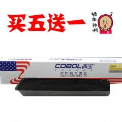 高宝色带芯用于爱普生 LQ690K LQ675KT LQ680KII 1600KIIIH色带芯