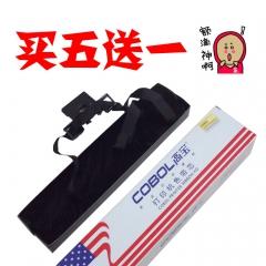 高宝LQ1600KIIIH LQ-1600K3H色带芯