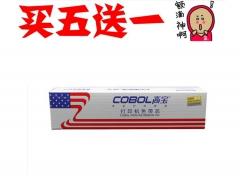 高宝Nx500 色带 用于实达 STAR NX500 色带芯 BP650 BP700 NX300色带
