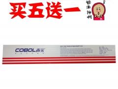 高宝DS1700/FX1131色带芯(12M)