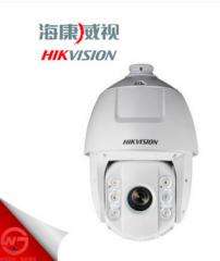 海康 DS-2DC6220IW-A 200万网络球机1080P数字高清智能球机