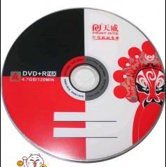 天威桶装 DVD+R 刻录盘天威DVD刻录光盘光盘25片装刻录光盘