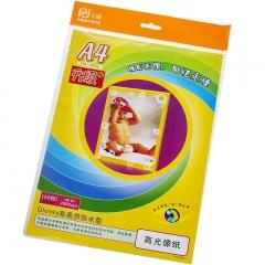 天威 A4 高光相纸 喷墨打印机照片纸  20张 (180克)