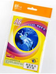 天威 A6 高光防水喷墨打印机 相纸 (20页/一包)