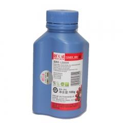 天威 联想碳粉LJ2000 LD2020
