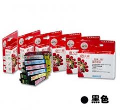 天威T0851-0856墨盒