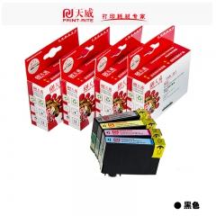 天威 爱普生 T1411-1414 ME35 350 ME33 330 560W 620F墨盒