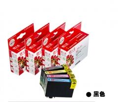天威 EPSON T1661-1664  ME10 101 墨盒