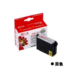 天威 适用爱普生T1371墨盒 K100 K105 K200 205 137打印机墨盒