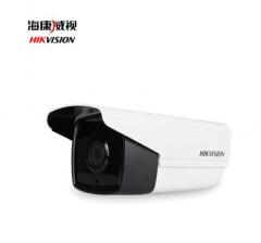 海康  DS-2CD3T25D-I8 200万四灯红外高清网络摄像机 4MM