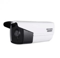 海康 DS-2CD3T25D-I3 200万单灯红外高清网络摄像头 4MM