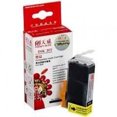 天威适用佳能825BK墨盒iP4880 MG5180 MX888 6280 IX6580 826墨盒
