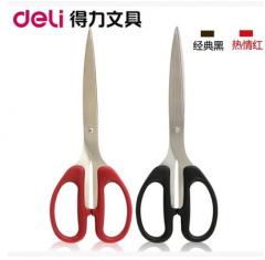 得力剪刀6010 家用裁纸刀剪纸刀