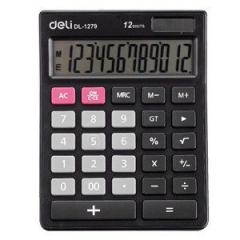 得力  1279   桌面计算器