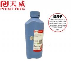 天威 GPR-8/NPG-20/C-EXV5 碳粉