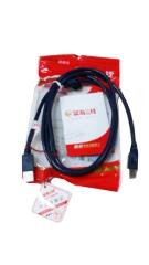 蓝海E线 USB打印线 1.5米