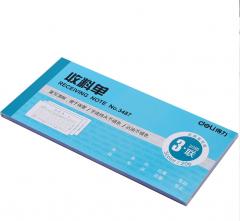 得力  3487   三联收料单【10本】