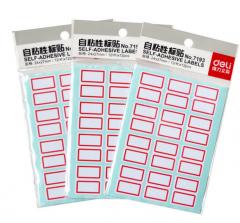 得力  7193   自粘标签  手写不干胶标贴纸分类标贴