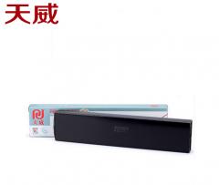 天威PLQ20K色带芯 适用EPSON爱普生PLQ-20K PLQ20K LQ-90K色带芯