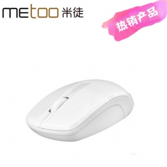 米徒 E5SE  无线鼠标(吸塑包装)(颜色随机) 白色 无线