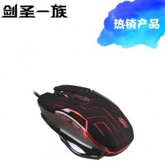 剑圣一族 X10 七色发光游戏 USB有线鼠标 黑色 USB