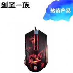 剑圣一族 L9 彩色灯游戏USB有线鼠标