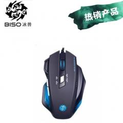 冰兽T10 鼠标发光游戏USB有线大鼠标(编织线) 黑色 USB