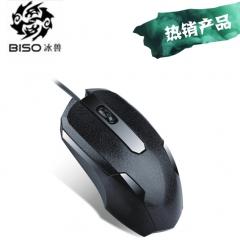 冰兽 F1 办公家用鼠标 黑色 USB