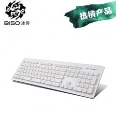 冰兽 K0  巧克力USB有线键盘 象牙白 USB