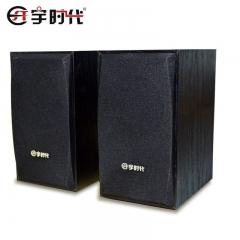 宇时代  V-11 木质笔记本音箱(颜色随机) 黑木纹
