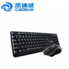 凯迪威 6005 升级版商务U+U有线套件 黑色 U+U