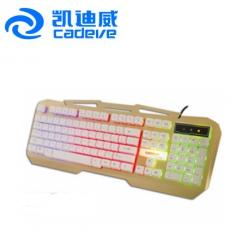 凯迪威 VR30 彩虹背光机械手感USB有线键盘 白色 USB