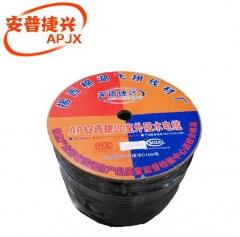 安谱捷兴680 超六类网线 国标0.58线径 无氧铜(足300米/箱)