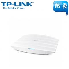 TP TL-AP301C  300M企业级 无线吸顶式AP【不退不换 正常售后】