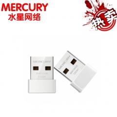 【免驱】水星 MW150US 150M USB无线网卡【90/箱】